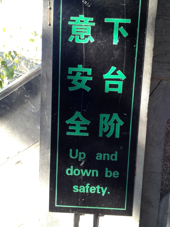 warning sign on the way up