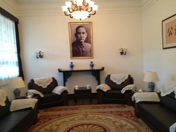 Sun Yat Sen's living room