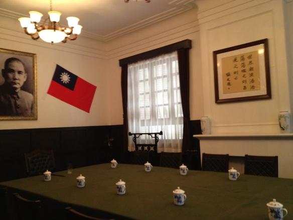 Sun Yat Sen's meeting room