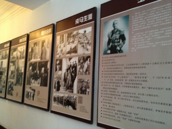 Sun Yat-sen's life's story