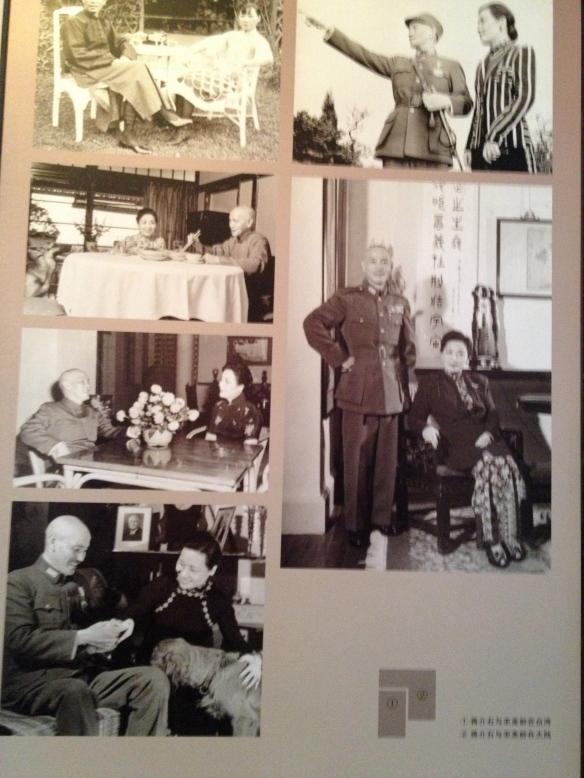 Sun Yat Sen photos