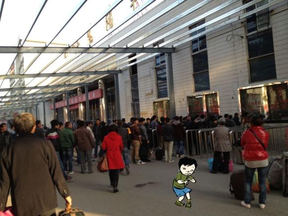 Luoyang bus terminal