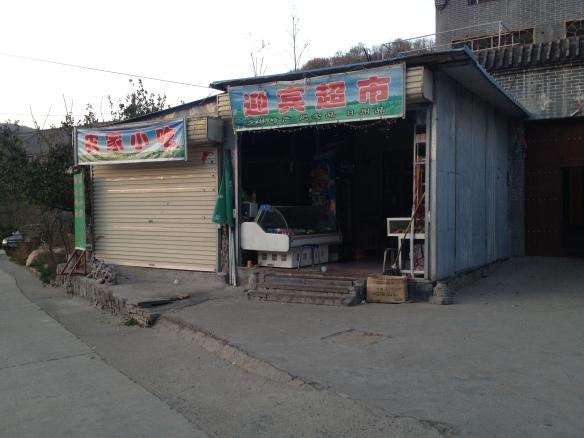 village store/restaurant